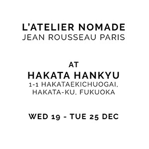 Atelier-Nomade_Jean-Rousseau_custom-made-watch-straps_Hankyu Hakata